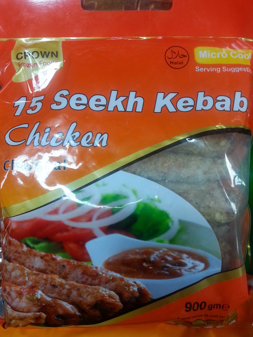 Chicken Seekh Kebab ( Crown ) 15 pcs (900 gms) only for munich customers