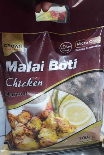 Chicken Malai Boti - 700 gms - Only for Munich based Customers.