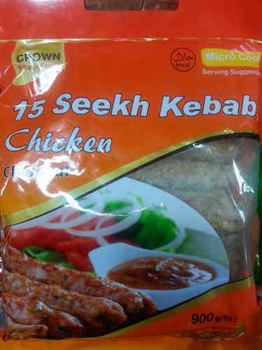 Chicken Seekh Kebab ( Crown ) 15 pcs (800 Gms) only for munich customers.